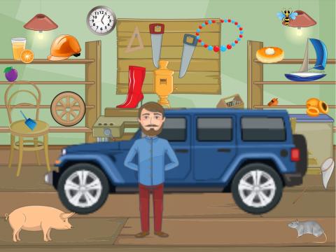 «Убери из гаража лишние предметы», бесплатное пособие для автоматизации звуков