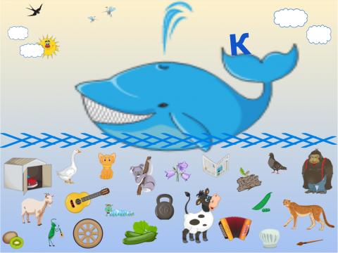 «В круиз на ките», бесплатное пособие для дифференциации звуков