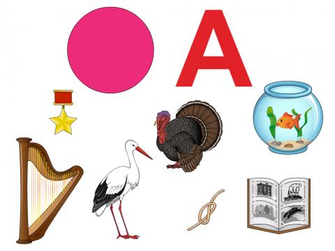 «Звук [а]. Буква А.», бесплатное пособие для букв, азбуки