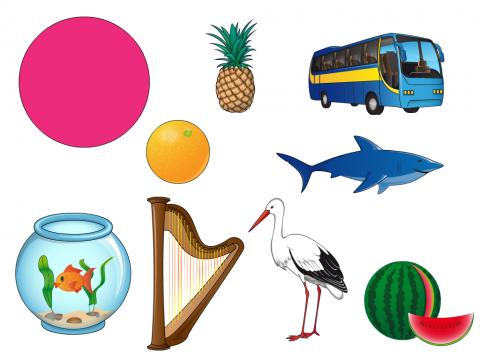 «Звук [а].», бесплатное пособие для звукового анализа слова