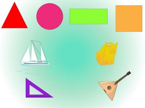 «выбери подходящую фигуру», бесплатное пособие для логики, мышления, внимания