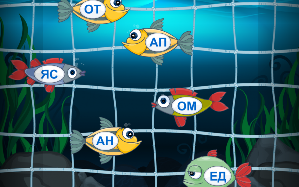 Богатый улов