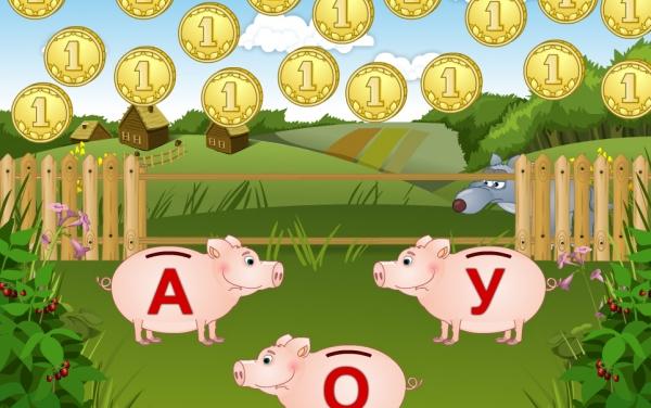 Свинки-копилки