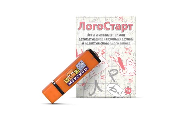 ЛогоСтарт